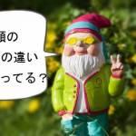 【英語】Cの発音は「クッ」?「スッ」?2種類の音があるアルファベットの識別の仕方