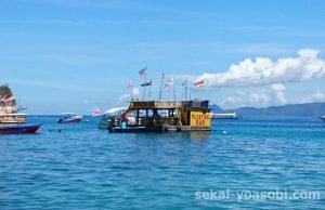 floatingbar