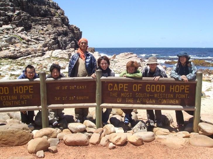 喜望峰(ケープ・グッド・ホープ)。僕らはとうとうアフリカ大陸の最南西端までやってきたのだ