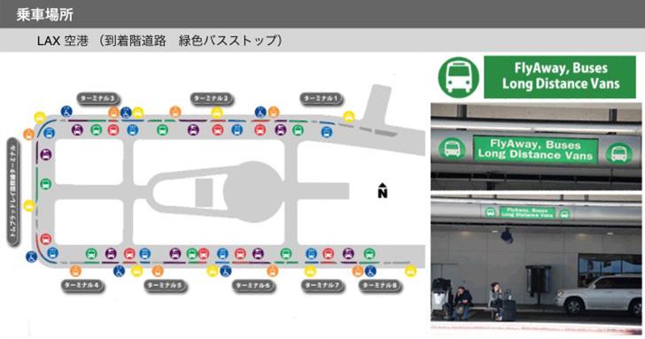 2016112_bus