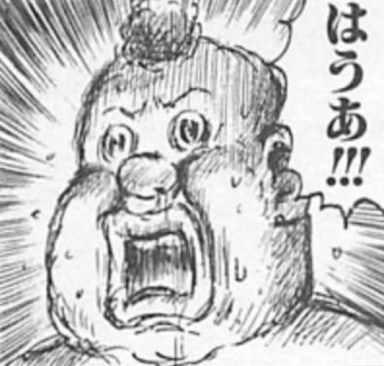 「漫画太郎」の画像検索結果