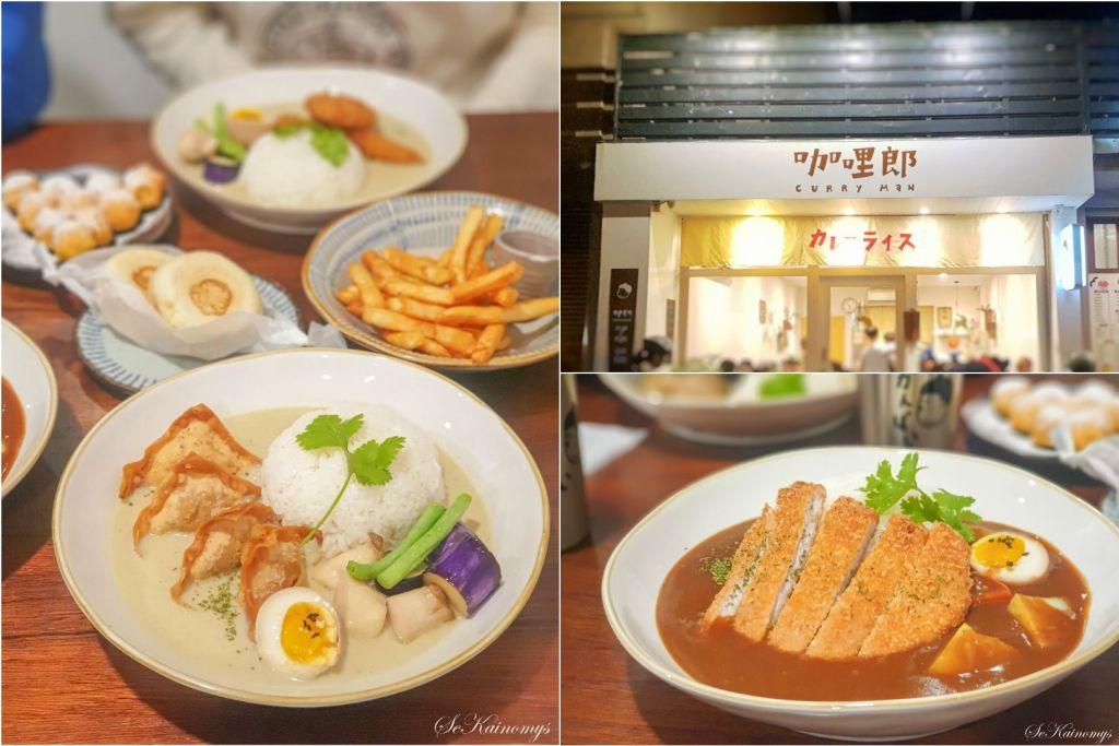 咖哩郎Curry man 位於花蓮市大同街上,餐點如店名一樣,是一間咖哩專賣店,餐點平價美味,深受學生、上班族群喜愛。
