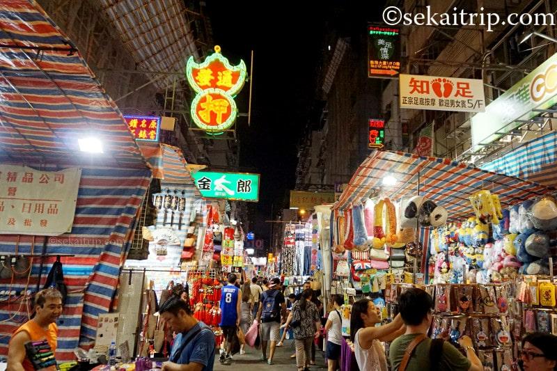 香港のおすすめ観光スポット10選!見所は2大ナイトマーケット
