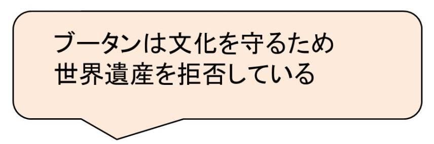 スライド27