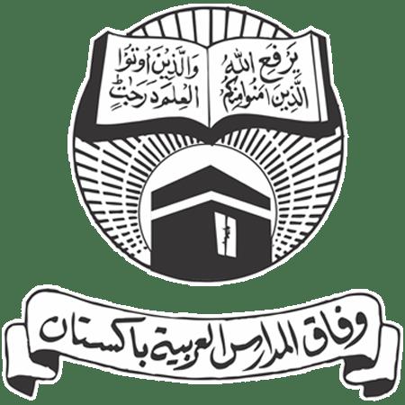 Abbottabad Board FSC, FA Result 2018 Online 11th, 12th