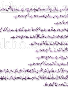 also how  gain weight in month urdu tips rh sekho