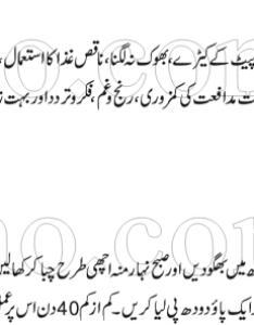 How  gain weight in month urdu tips also sekho rh