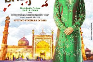 Bajrangi Bhaijaan 1st Day 17th June 2015 Box Office Collection Report