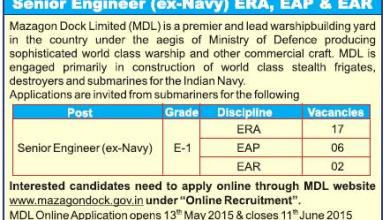 Mazagon Dock Limited Recruitment 2015 senior Engineer