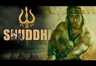 Shuddhi Movie Poster Cast Hero Heroine Release Date Box Office Collection expected