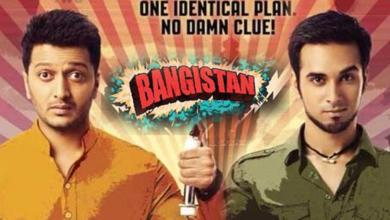 Bangistan Ritesh Deshmukh 1st 2nd 3rd Day 31th July 2015 Box Office Collection Cast Release Date Trailer Songs