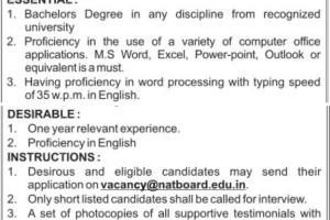 National Board Of Examinations New Delhi Recruitment 2015 Junior Assistant www.natboard.edu.in