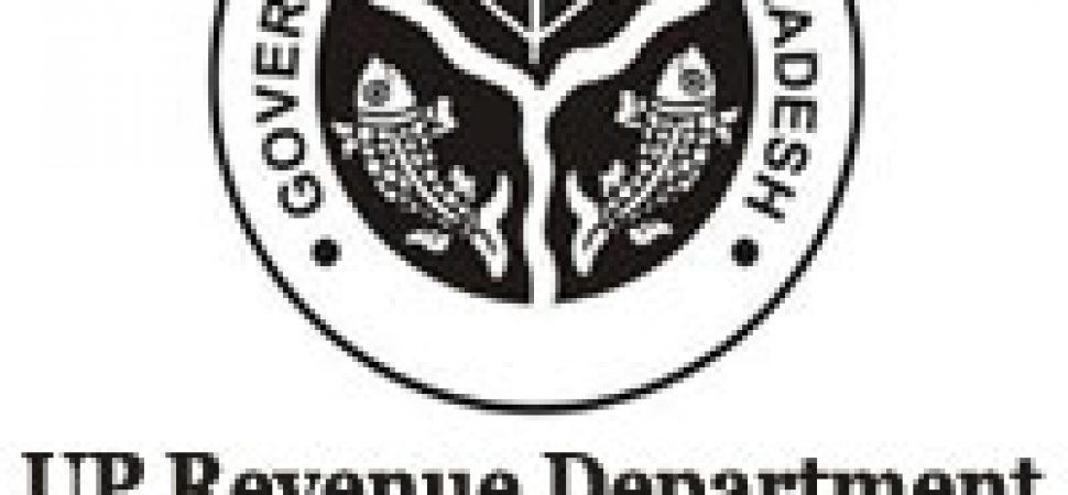 UP Revenue Department Recruitment 2015 Lekhpal Examination