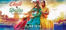 Chalk N Duster Juhi Chawla Movies 2016 Cast Release Date Poster