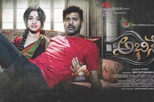 Abhinetri Telugu Movie Release Date 2016 Story, Cast and Crew