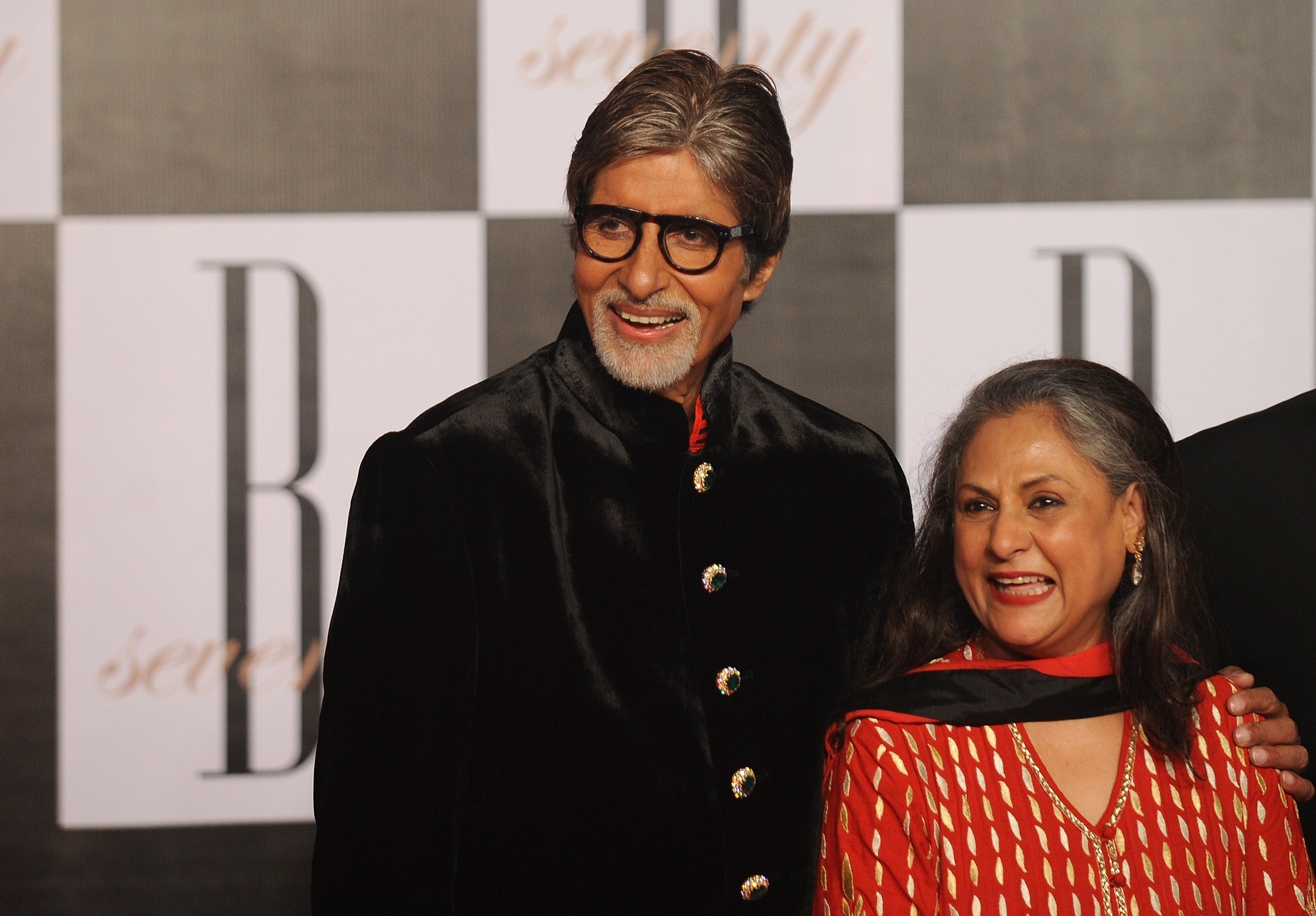 amitabh bachchan family tree - photo #21
