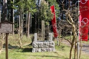 関ヶ原の脇坂安治の陣跡