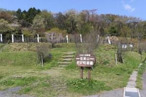 笹尾山の無料駐車場