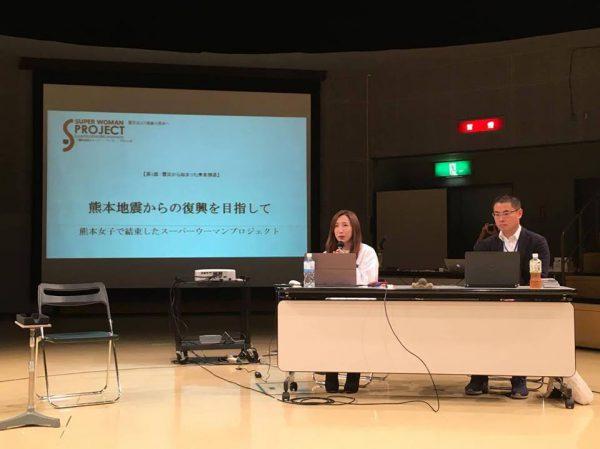 熊本の未来4