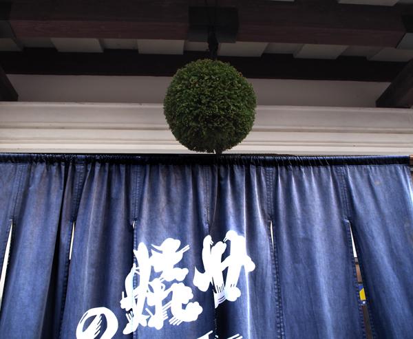 sekinoichi20161225