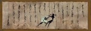 نتيجة بحث الصور عن Sekiro: Shadows Die Twice Breath of Life: Light