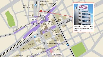 TKP三宮