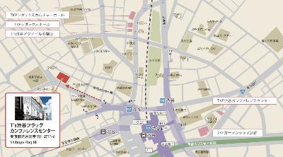TSフラッグ渋谷