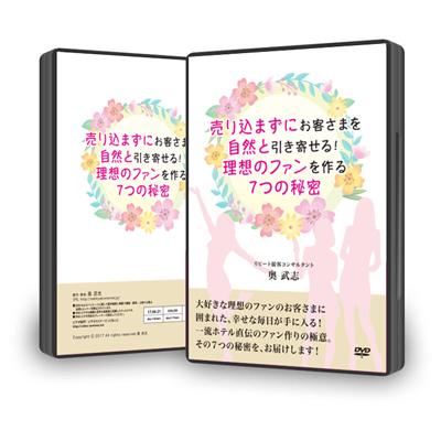 7himitsu_3d