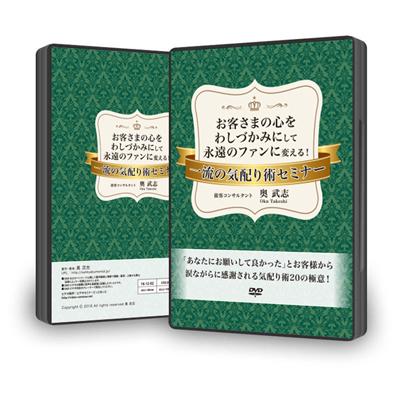 kikubari_3D (1)