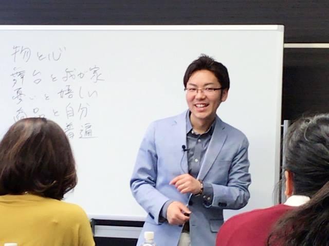 2月21日教室講座2