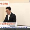 【大阪あと1席】女性起業家のための、初心者向けパソコン講座!