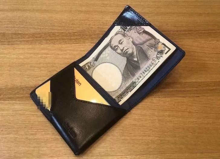 手ぶら通勤用の財布のアブラサス