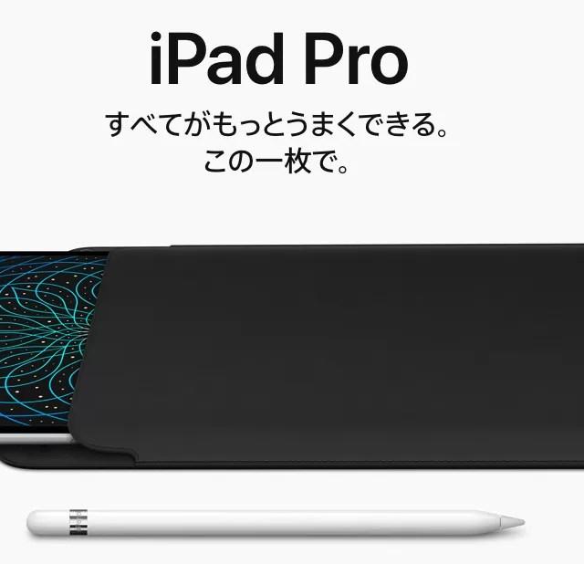 ipadpro10.5 applepencil