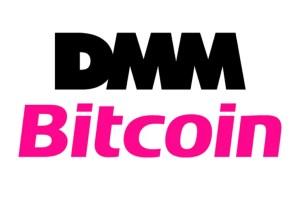 仮想通貨取引所DMM BITCOIN