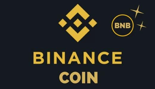 Binance発行トークンのバイナンスコイン(BNB)とは?詳細・使い道・買い方について徹底解説。