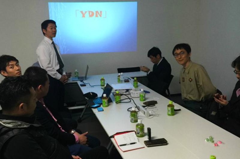 YDN発足式