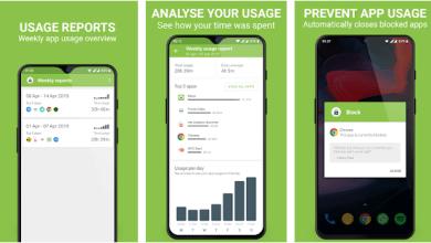 Photo of Cara Menggunakan Aplikasi Produktifitas Terbaik Block Apps