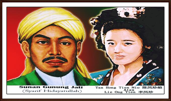 Bertemunya Putri Ong Tien dan Sunan di Tanah Jawa