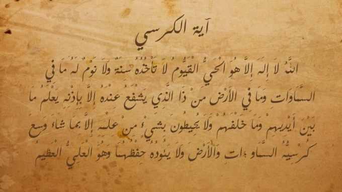 Urutan Nama nama 25 Nabi Beserta Sejarahnya dan Mukjizat 2