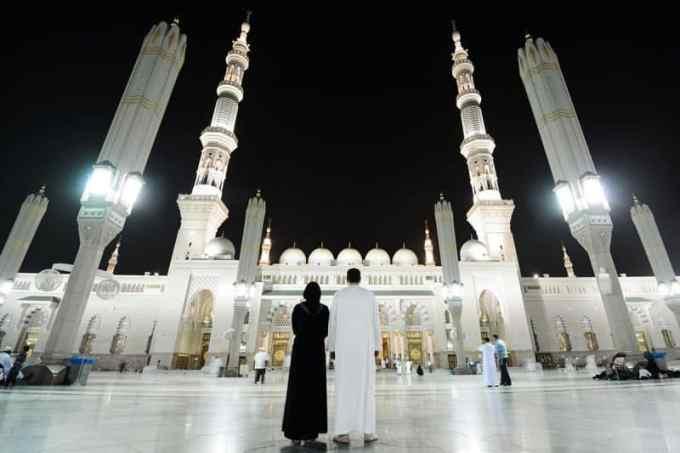 Penjelasan Rukun Haji