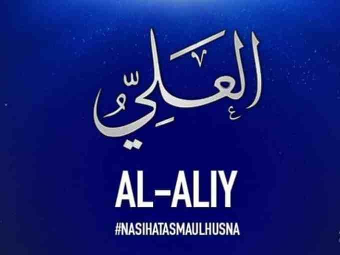 Al 'Aliy Yang Maha Tinggi