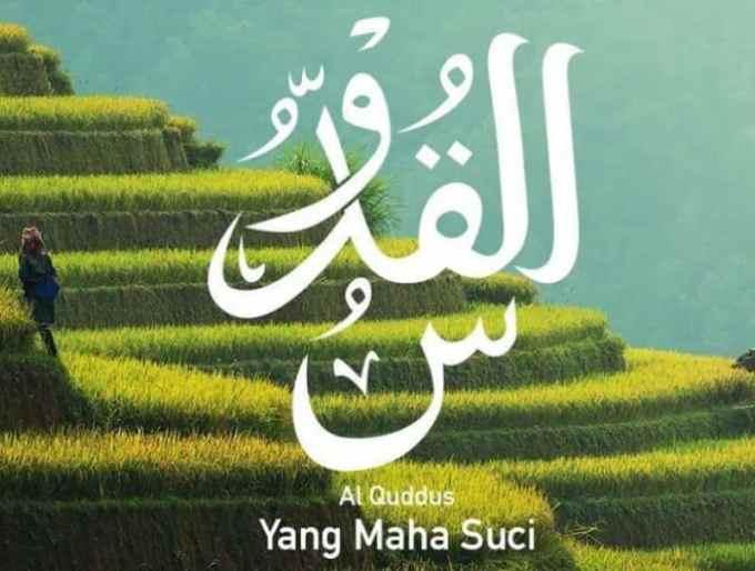 Al Quddus Yang Maha Suci