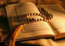 Bacaan Doa Ayat Kursi Bahasa Arab, Latin, Keutamaan serta Artinya 4