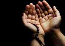 Bacaan Doa Tahlil: Arab, Urutan serta Tata cara Serta Terjemahan 4