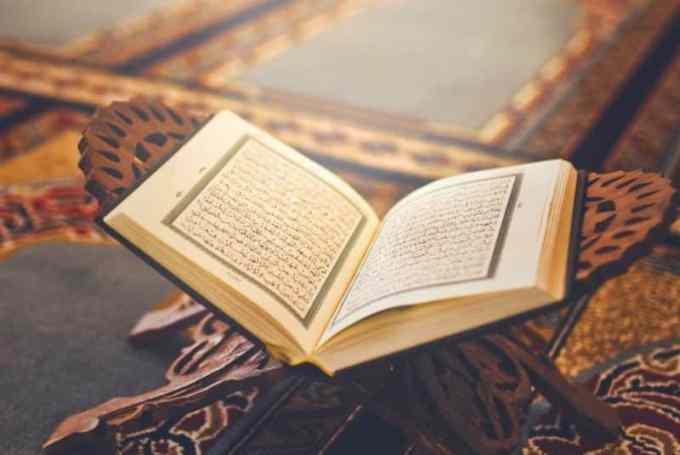 Ruqyah dengan Al Fatihah