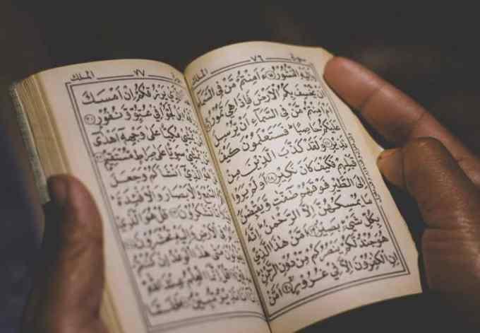 Ruqyah dengan Surat Al Ahqaf