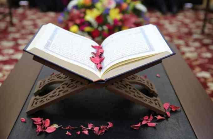 Ruqyah dengan Surat Al Imran