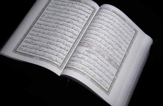 Ruqyah dengan Surat Ash Shaaffaat