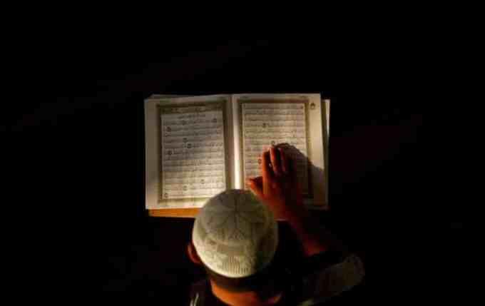 Ruqyah dengan Surat Thaahaa