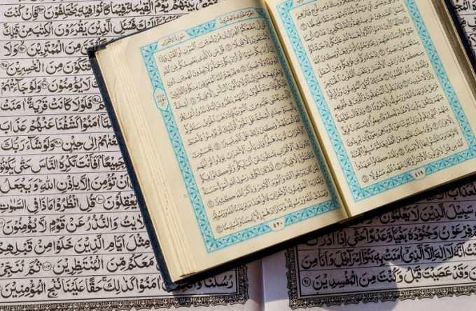 7. Senantiasa ingat tentang keagungan Al Qur'an